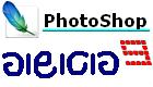 CS2 Photoshop 9