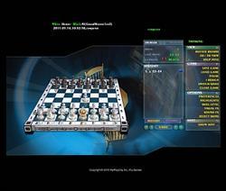 שחמט מתקדם