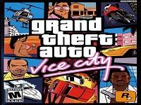 gta vice city-המלא!