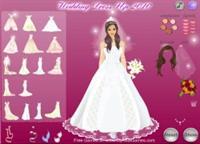 הלבשה לחתונה