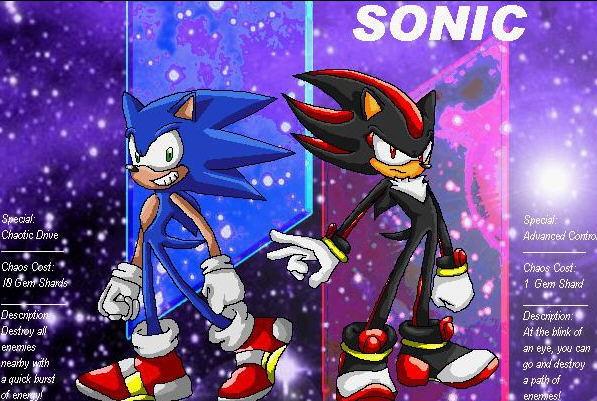 Neo-Sonic Godspeed  - סוניק