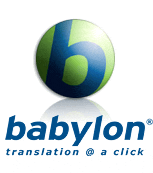 babylon 9 - בבילון 9