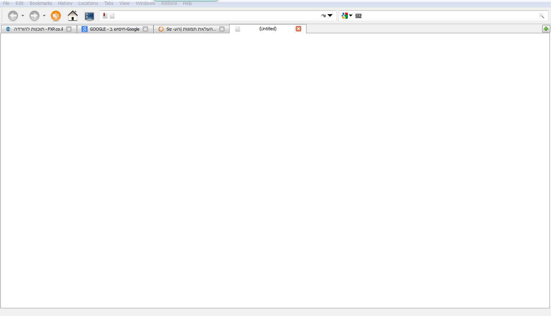 Dooble Web Browser 1.3-דפדפן יחודי