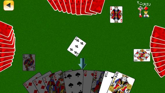 טריקס - משחק קלפים