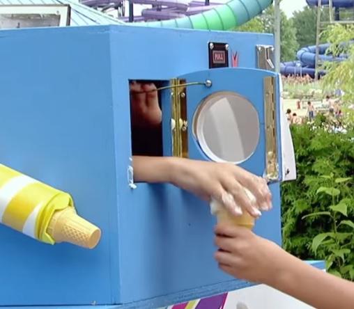 מכונת הגלידה