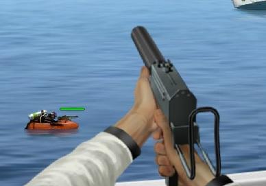 יורה הסירות