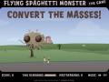 מפלצת הספגטי