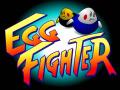 הביצים הלוחמות