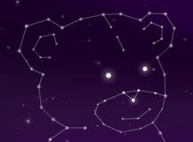 מסתתר בכוכבים