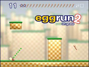 ביצה מקפצת 2