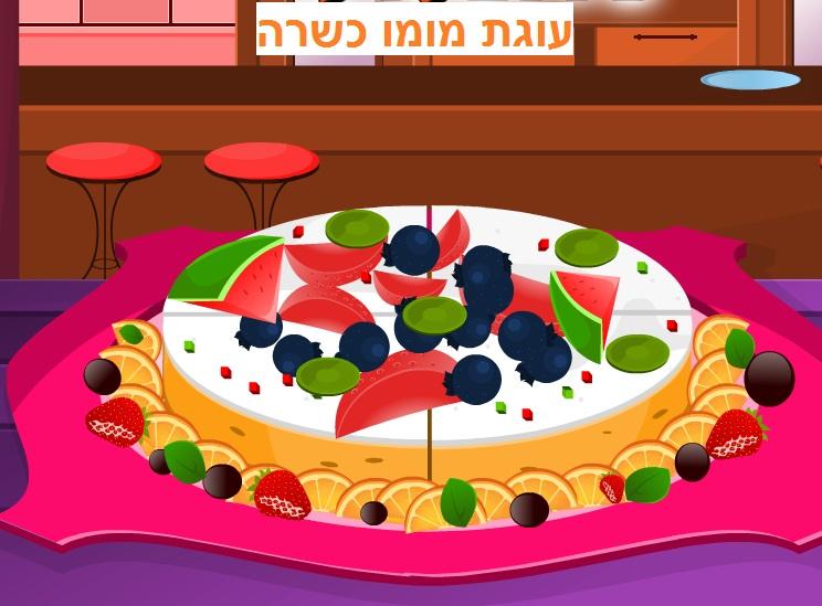 עוגת גבינה עם פירות