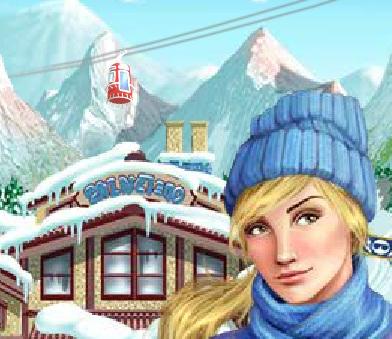 ניהול מועדון סקי יוקרתי