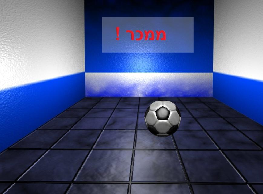כדורגל 3D *לוהט*