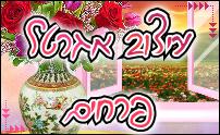 עיצוב אגרטל פרחים