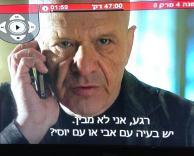 כשתהפוך תטלפון תבין..