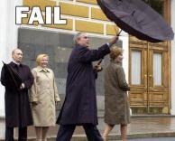 צלחת הלווין של בוש