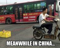 בינתיים בסין