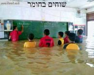 שוחים בחומר =)