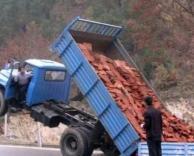 מטען כבד מדי