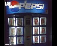 מכונת הקוקה פפסי ?
