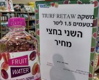 עברית מימין