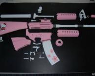 רובה לבנות
