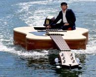 סירת גיטרה