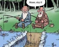 משה, תפסיק בחייאת!