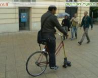 אופניים מאולטרות