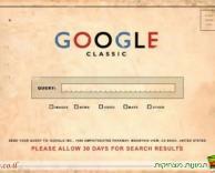 גוגל ענתיקה