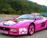 מכונית נחמדה.