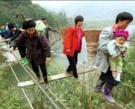 רק בסין