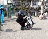 אופנוע מהיר