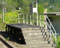 אחלה של תחנת רכבת