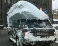 אוטו קרח