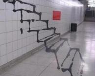 מדרגות וירטואליות