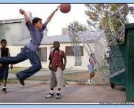 כדורסל רחוב
