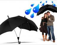 לקראת החורף:מטרייה לזוג