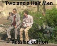 שני גברים וחצי
