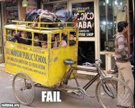 נוסעים באוטובוס וחוסכים כסף