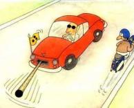 מכונית לעיוורים
