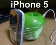 אייפון
