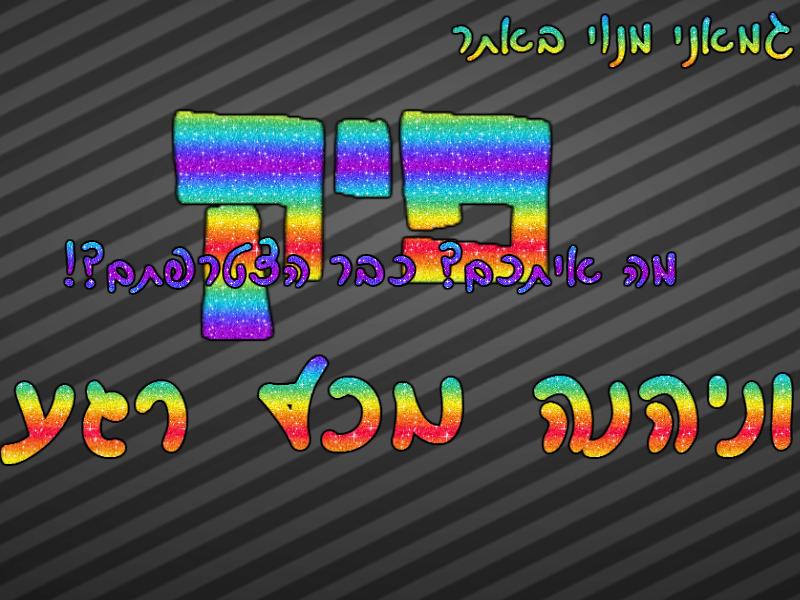 04fa22675a609d3c4317674ff5b4c6f154bbb522