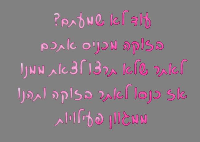 31ec43d6c36183032d66f058f9760e535a2abef7