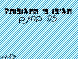 36156a1478fe37704a98f66f80d8f29254e71fa2