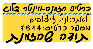4beb642e26a57ca1bb7bd1864208d33e55749542