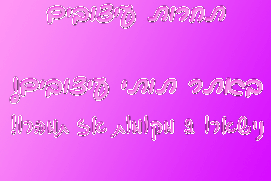 571351f580067e175daa4506c57e558d5503f875