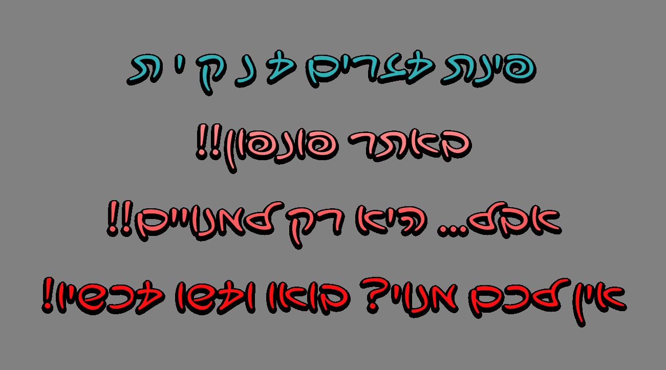 7189a8ef7957be81aea56475fa4bc04757c28dd8