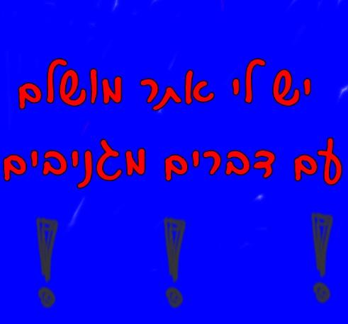 7c14ee0382e0b65284e95c95d7cd9b9e55450829