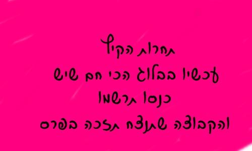 a2f705b8d84aaf54f23ad4878833849755a3d578
